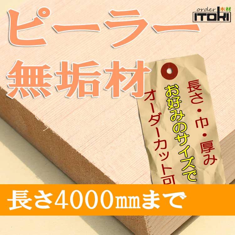 douglasfir-muku4000