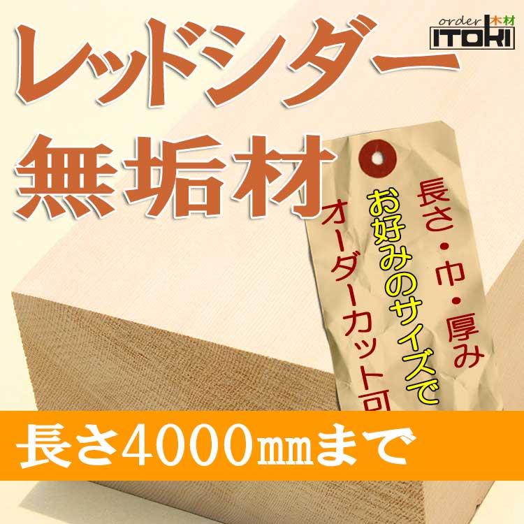 redceader-muku4000