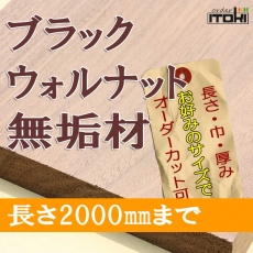 bknut-muku2000
